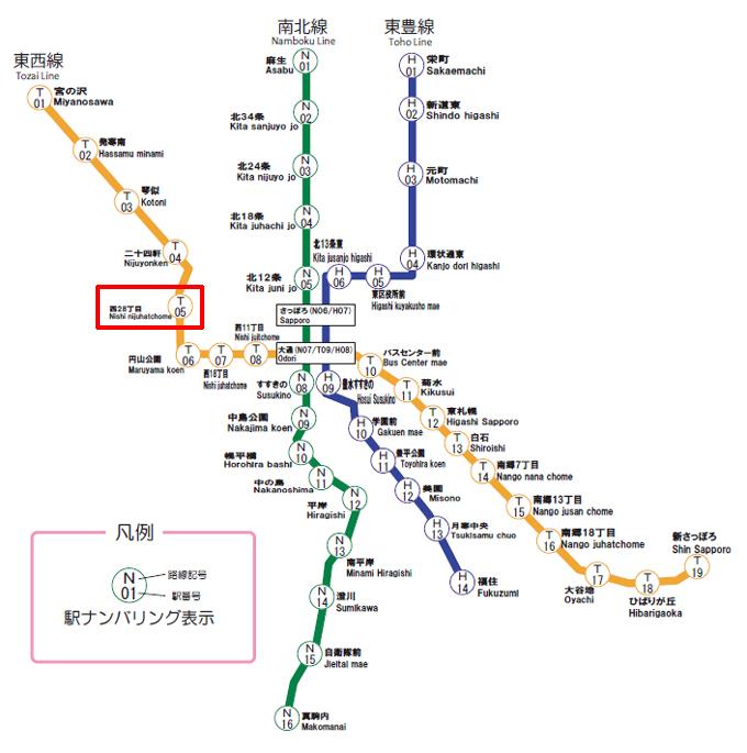 札幌 地下鉄 東西 線 時刻 表